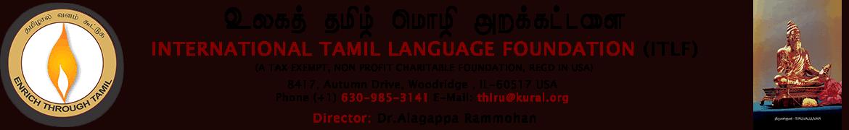 KURAL – International Tamil Language Foundation